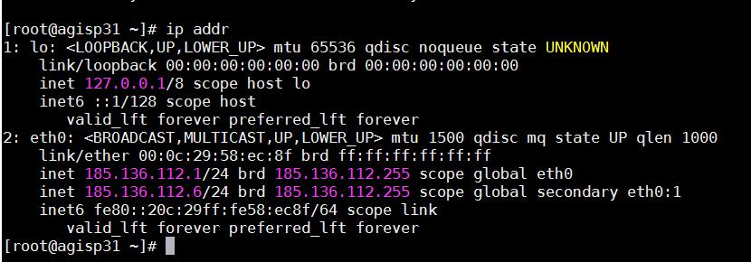 """Beispiel für """"ip addr"""" unter Linux"""